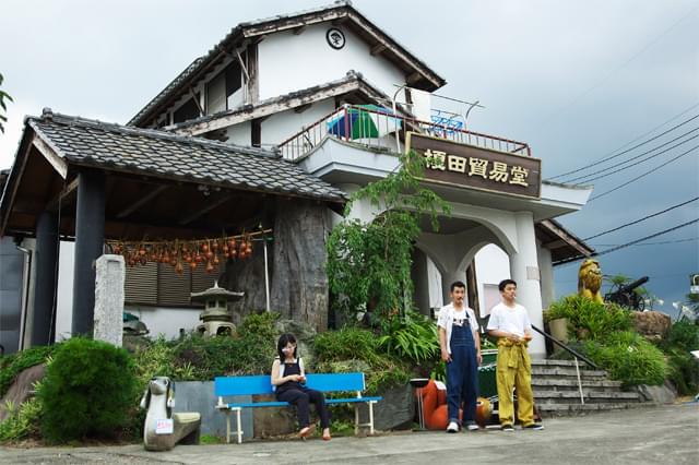 映画の舞台となる「榎田貿易堂」の全体画像